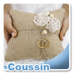 categorie-coussin
